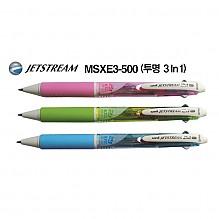 [제트스트림] MSXE3-500 (투명) 2색+샤프