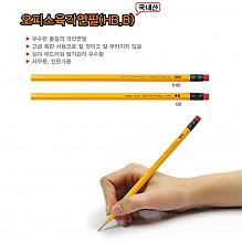 오피스 육각 연필 (국내산)