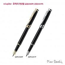 [피에르가르뎅] 쥬피터 만년필 (GT)