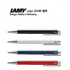 [라미] 로고 204M+ 볼펜