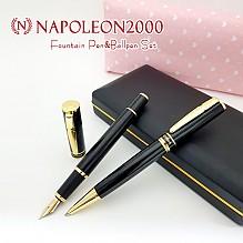 [나폴레옹] 2000 볼펜+만년필 세트 (금속)