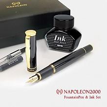 [나폴레옹] 2000 만년필 잉크세트 (금속)