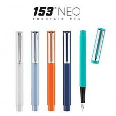153 네오 만년필 (국산)