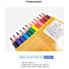 [BIC] 빅 에볼루션 삼각 점보 색연필 12색