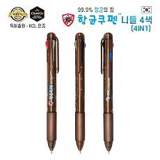 항균쿠펜 니들 4색 볼펜 (4IN1) [특허]